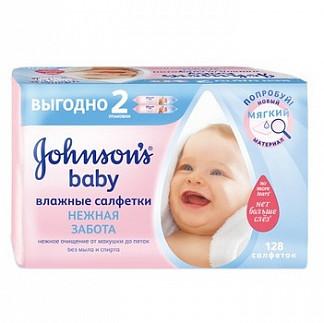 Джонсонс беби салфетки влажные нежная забота 128 шт.