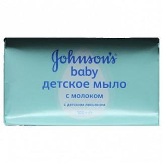 Джонсонс беби мыло натуральное молоко 100г