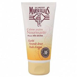 Маленький марселец крем для рук питательный масло карите/экстракт сладкого миндаля/масло арганового дерева 75мл