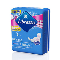 Либресс инвизибл прокладки гуд найт 10 шт.