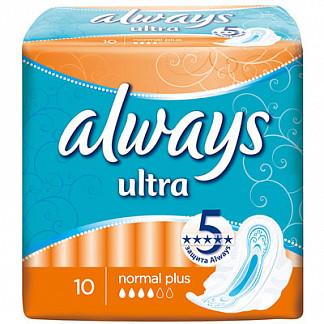 Олвейз прокладки ультра нормал плюс 10 шт.
