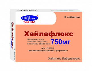 Хайлефлокс 750мг 5 шт. таблетки покрытые пленочной оболочкой