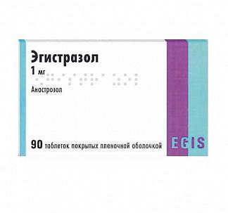 Эгистразол 1мг 90 шт. таблетки покрытые пленочной оболочкой