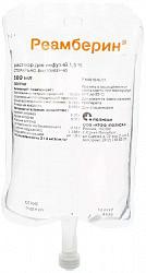 Реамберин 1,5% 500мл 5 шт. раствор для инфузий