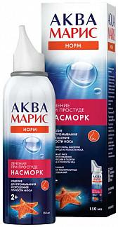 Аква марис норм спрей для промывания/орошения носа интенсивное промывание 150мл