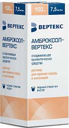 Амброксол-вертекс 7,5мг/мл 100мл раствор для приема внутрь и ингаляций