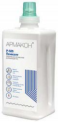 Армакон р-505 пеносепт средство дезинфицирующее (кожный антисептик) 100мл