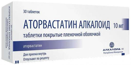 Аторвастатин алкалоид 10мг 30 шт. таблетки покрытые пленочной оболочкой, фото №1