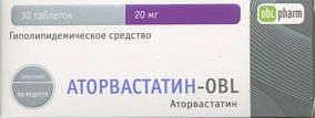 Аторвастатин-obl 20мг 30 шт. таблетки покрытые пленочной оболочкой