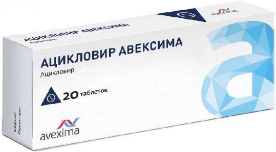 Ацикловир авексима 400мг 20 шт. таблетки, фото №1