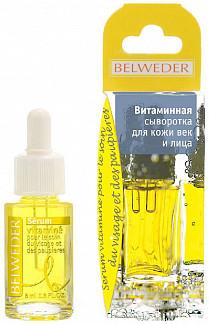 Бельведер крем для век против морщин с альфа-липоевой кислотой 1,5% 15мл