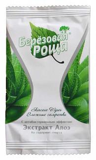 Бельведер сыворотка для кожи век/лица витаминная 8мл