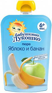 Бабушкино лукошко пюре яблоко/банан 5+ дой-пак 90г