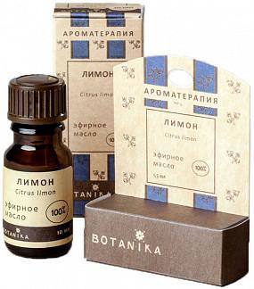 Ботаника масло эфирное бергамот 10мл
