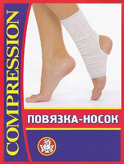 Фарм лпп чулок компрессионный повязка-носок n4 голеностоп