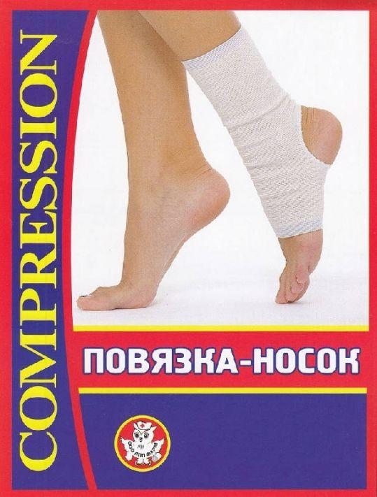 Фарм лпп чулок компрессионный повязка-носок n4 голеностоп, фото №1