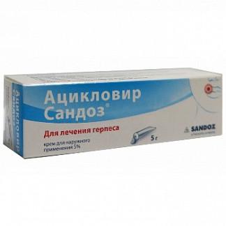 Ацикловир 5% 5г крем