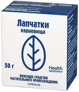 Лапчатки корневища с корнями 20 шт. фильтр-пакет здоровье
