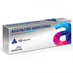 Анальгин авексима 500мг 10 шт. таблетки