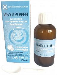 Ибупрофен 100мг/5мл 150мл суспензия для приема внутрь для детей