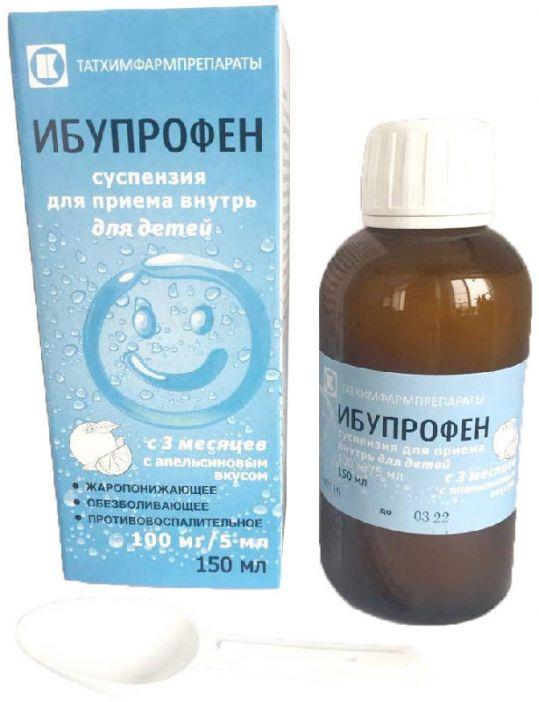 Ибупрофен 100мг/5мл 150мл суспензия для приема внутрь для детей, фото №1