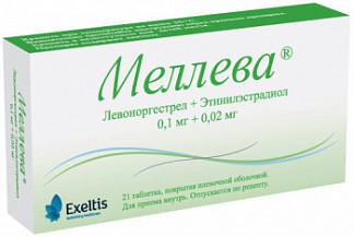 Меллева 0,1мг+0,02мг 21 шт. таблетки покрытые пленочной оболочкой