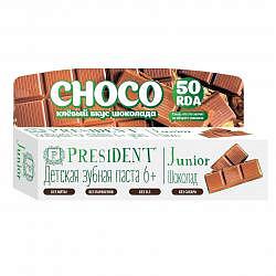 Президент джуниор зубная паста д/детей 6+ шоколад 50мл