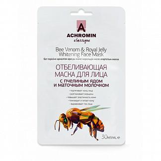 Ахромин классик маска для лица отбеливающая пчелиный яд/маточное молочко 30мл