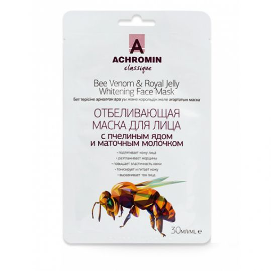 Ахромин классик маска для лица отбеливающая пчелиный яд/маточное молочко 30мл, фото №1