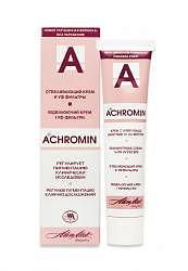 Купить ахромин