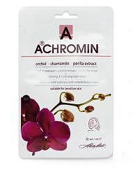 Ахромин маска для лица отбеливание/увлажнение 30мл