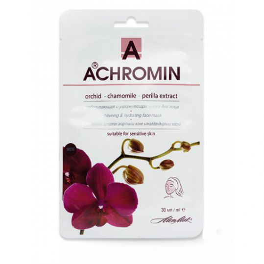 Ахромин маска для лица отбеливание/увлажнение 30мл, фото №1