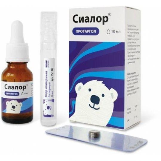 Сиалор 200мг 1 шт. таблетки для приготовления раствора для местного применения флакон с пипеткой, фото №1