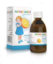 Парацетамол 24мг/мл 200г суспензия для детей апельсин