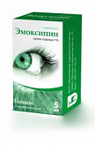 Эмоксипин 1% 5мл капли глазные