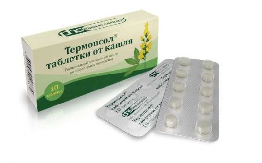 Термопсол 10 шт. таблетки, фото №1