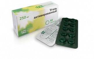 Уголь активированный 250мг 50 шт. таблетки