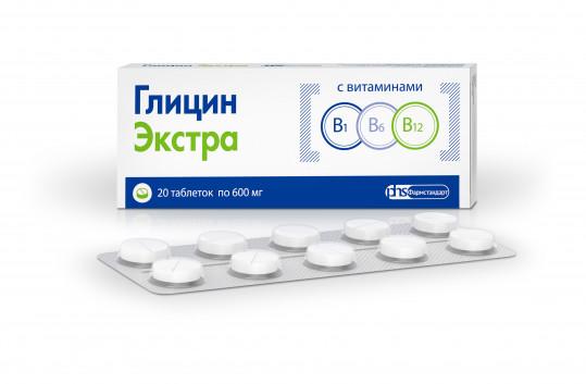 Глицин экстра таблетки 20 шт., фото №1