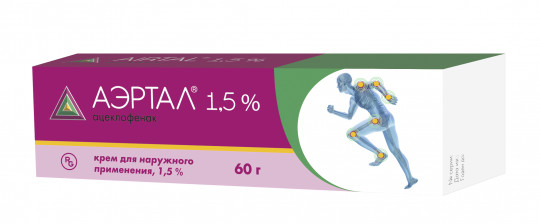 Аэртал 1,5% 60г крем для наружного применения, фото №1