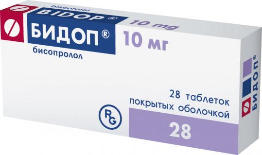 Бидоп 10мг 28 шт. таблетки, фото №1