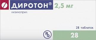 Диротон 2,5мг 28 шт. таблетки