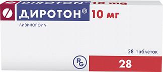 Диротон 10мг 28 шт. таблетки