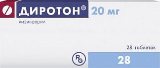 Диротон 20мг 28 шт. таблетки