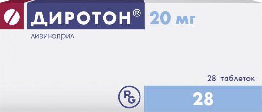 Диротон 20мг 28 шт. таблетки, фото №1