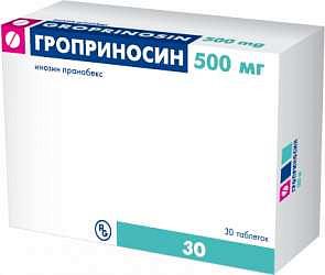 Гроприносин 500мг 30 шт. таблетки