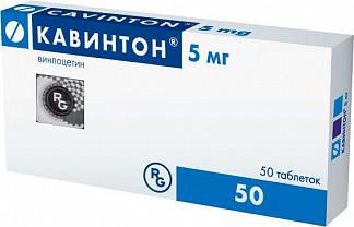 Кавинтон 5мг 50 шт. таблетки