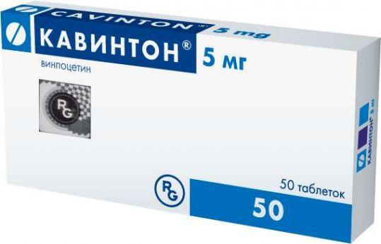 Кавинтон 5мг 50 шт. таблетки, фото №1