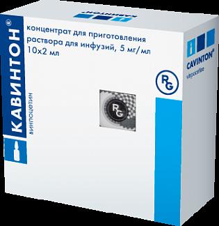 КАВИНТОН 5мг/мл 2мл N10 концентрат д/приготовления р-ра д/инфузий
