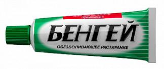 Бенгей 50г крем