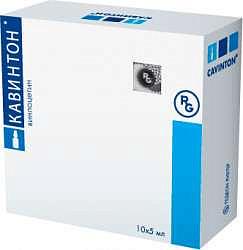 Кавинтон 5мг/мл 5мл 10 шт. концентрат для приготовления раствора для инфузий